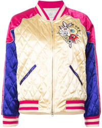 Tsumori Chisato - Quilted Bomber Jacket - Lyst