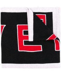 2d59e58609d4 À découvrir   Écharpes et foulards Givenchy homme à partir de 110 €