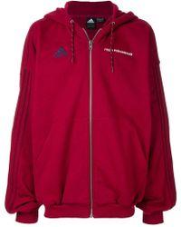 Gosha Rubchinskiy - Adidas Zipped Jacket - Lyst