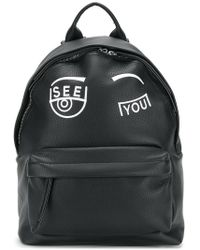 Chiara Ferragni - See You Backpack - Lyst