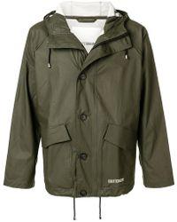Stutterheim - Short Buttoned Coat - Lyst