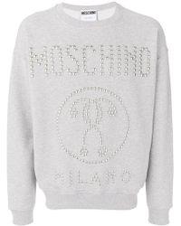 Moschino - Question Mark Logo Sweatshirt - Lyst