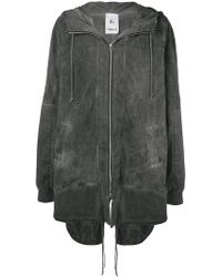 Lost and Found Rooms - Oversized Parka - Lyst