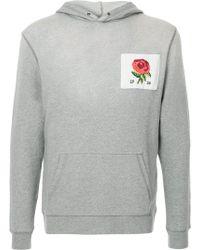 Kent & Curwen - Embroidered Rose Hoodie - Lyst