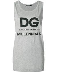 Dolce & Gabbana - Logo Elongated Tank Top - Lyst
