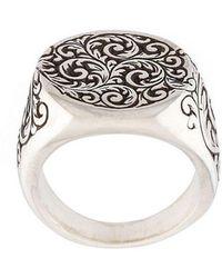 Henson - 'engraved Round Signet' Ring - Lyst