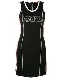 Karl Lagerfeld - Karl X Kaia Jersey Dress - Lyst