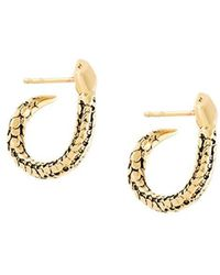 Aurelie Bidermann - Mini 'tao' Hoop Earrings - Lyst