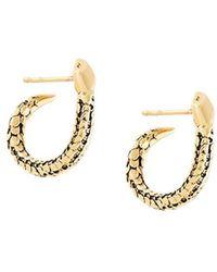 Aurelie Bidermann - Mini 'tao' Hoop Earrings - Lyst