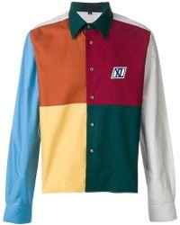 Xander Zhou - Colour Block Shirt - Lyst