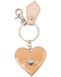 Vivienne Westwood - Orb Heart Keyring - Lyst