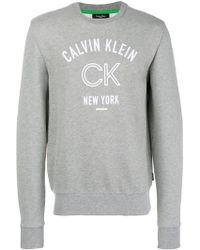 Calvin Klein - Ck Jersey Sweater - Lyst