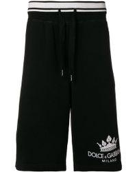 Dolce & Gabbana - Logo Track Shorts - Lyst
