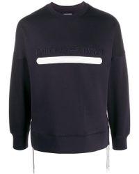Emporio Armani - Logo Sports Sweatshirt - Lyst