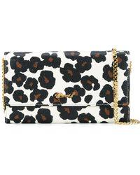 MUVEIL - - Leopard Print Wallet - Women - Leather - One Size - Lyst