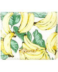 MUVEIL - Banana Print Portfolio Purse - Lyst