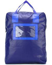 Comme des Garçons - Comme Des Garçons Shirt Rectangular Backpack - Lyst