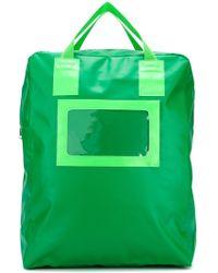 Comme des Garçons - Comme Des Garçons Shirt Square Backpack - Lyst