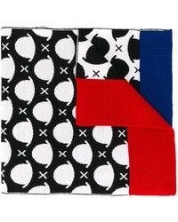 Iceberg - Intarsia Knit Scarf - Lyst