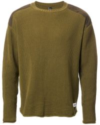 Factotum - Contrast Shoulder Fine Knit Jumper - Lyst