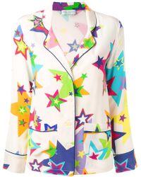 Mira Mikati | Star Print Pyjamas | Lyst