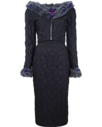 Jean Paul Gaultier - Quilted Two Piece Suit - Lyst
