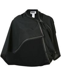 132 5. Issey Miyake - Zipped Cropped Jacket - Lyst