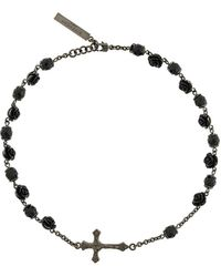 Givenchy - Rosario Choker Necklace - Lyst