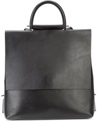 Building Block - Structured Backpack - Lyst