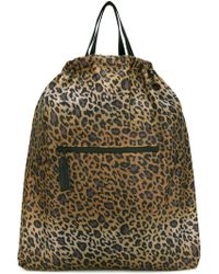 Hope - Leopard Print Backpack - Lyst