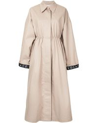 Solace London - Branded Cuff Trench Coat - Lyst