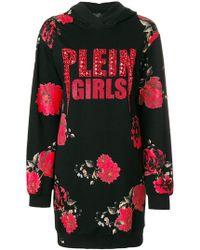 Philipp Plein - Plein Girls Floral Hoodie Dress - Lyst