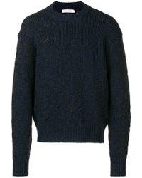 Jil Sander - Distressed Sweater - Lyst