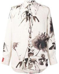 Vivienne Westwood - Watercolour Print Shirt - Lyst