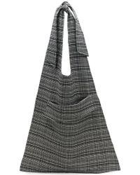 Raf Simons - Wide Shoulder Bag - Lyst