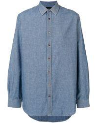 JOSEPH - Jacques Chambray Shirt - Lyst