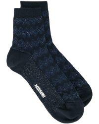 Missoni - Geometric Pattern Socks - Lyst