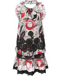 Anna Sui - Love Leo Halter Dress - Lyst