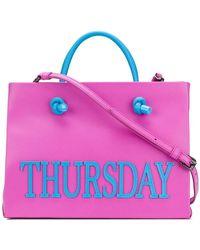 Alberta Ferretti - Small Thursday Tote - Lyst
