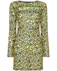 Charm's - Speed Leopard Print Fitted Dress - Lyst