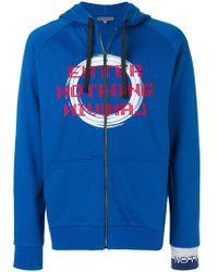 Lanvin - Printed Sweatshirt - Lyst