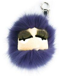 d502b759fc30 Fendi Archy Fox And Mink-Fur Bag Charm in Black - Lyst