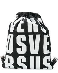 Versus - Logo Drawstring Backpack - Lyst