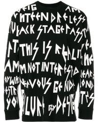 KTZ - Letter Print Long Sleeve T-shirt - Lyst