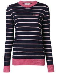 Être Cécile - Striped Sweater - Lyst