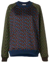 Marni - Raglan Sleeve Pattern Sweatshirt - Lyst