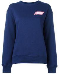 Au Jour Le Jour - Logo Patch Sweatshirt - Lyst