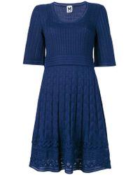 M Missoni - Patterned Knit Dress - Lyst