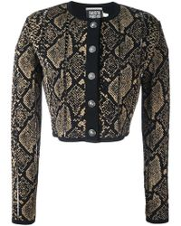 Fausto Puglisi - Snake Print Effect Cardigan - Lyst
