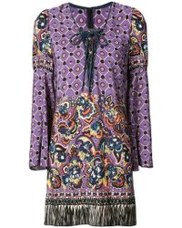 Anna Sui - Paisley Print Fringed Dress - Lyst